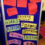 We think we did well with our Chinese writing and our Red Money Envelopes