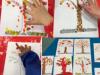 Finger print trees